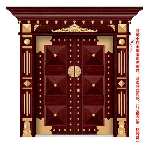 浙江帝皇世家铜艺结合古典拼接门