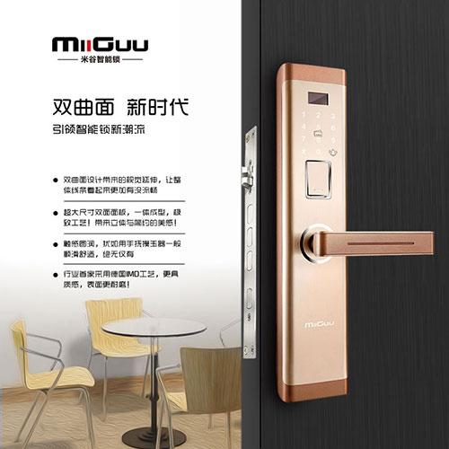 米谷智能防盗门锁M19