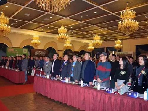 第三届中国入户门品牌大会隆重召开