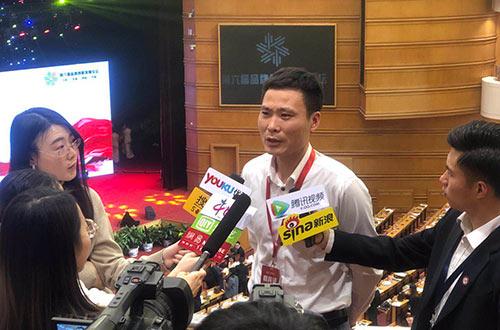 金纳莱荣膺第六届品牌创新发展论坛品牌榜入围企业奖