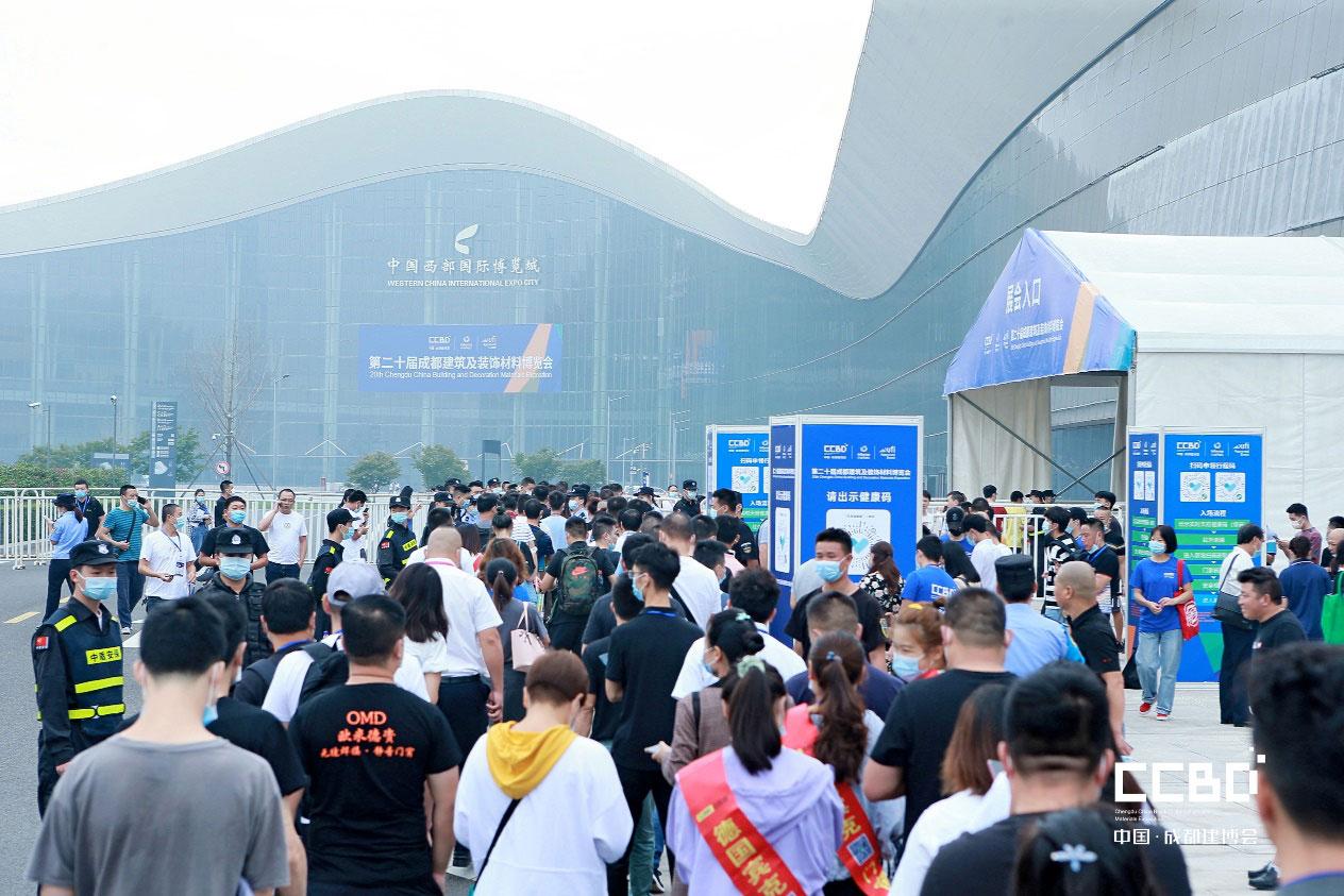 """2021中國成都建博會4月舉辦,探索""""會展+產業""""發展新路徑"""