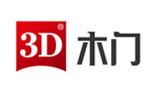 原木门十大品牌-3D木门