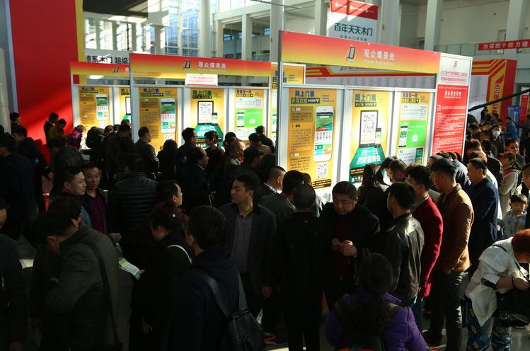 2019第十八届中国国际门业展览会          第六届中国国际集成定制家居展览会 邀 请 函