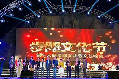 """步阳文化节成全国门行业关注焦点 相聚永康引领高端智能制造成""""风向标"""""""