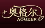鋼木門十大品牌-奧格爾門業