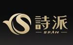 强化生态木门十大品牌-浙江永康诗派门业有限公司