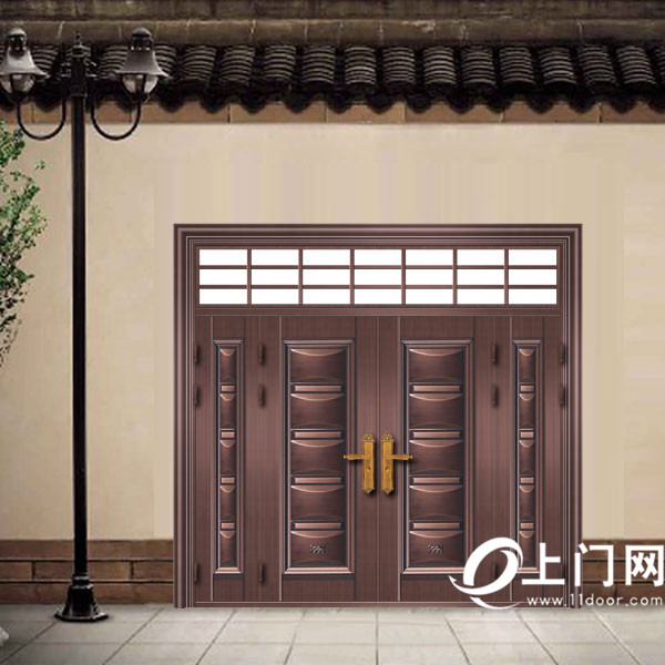 五福临门(仿真铜8号)