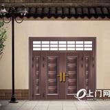 五福临门(仿真铜8号)_4ST