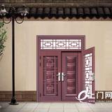 五福临门(准紫铜2号)_2BSF-23