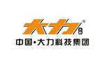鋼木門十大品牌-大力集團