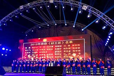 步阳文化节图片