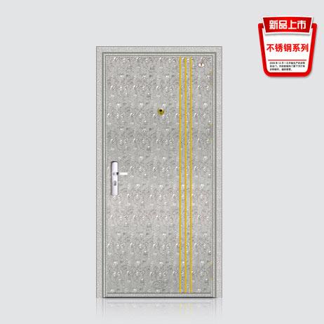 步陽不銹鋼門BY-9001