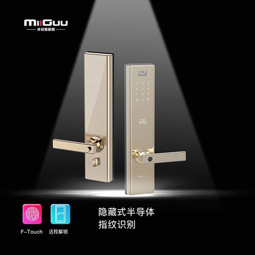 米谷智能锁M77图片