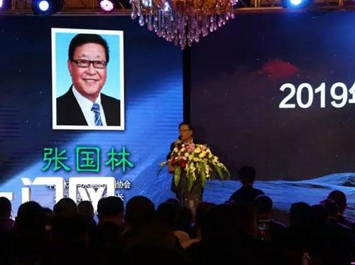 中国木材与木制品流通协会千赢国际app下载窗专业委员会会长 张国林