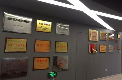 群喜FUN88备用网址与斐络设计签约仪式在浙江永康举行