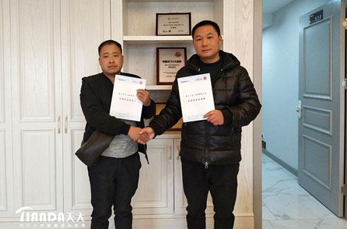 天大木门加盟信息 重庆天大木门与安徽阜阳代理商签约