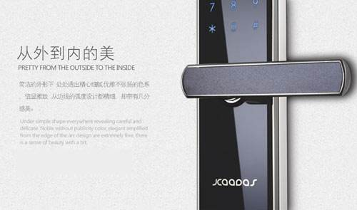 浙江智能锁厂家介绍智能锁的五大特点