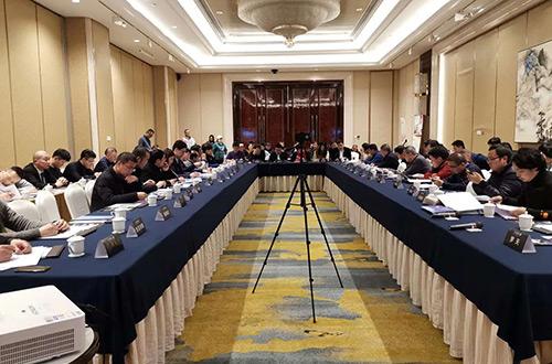 国家标准《门窗智能控制系统通用技术要求》编制组成立会议