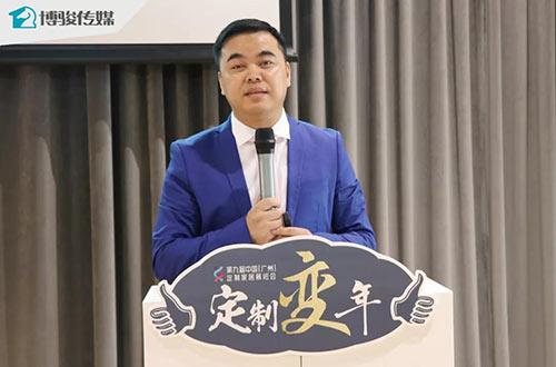 3月广州定制家居展