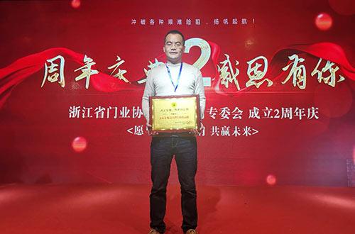 """盈峰木門榮獲""""2018年度最具投資價值品牌""""獎"""