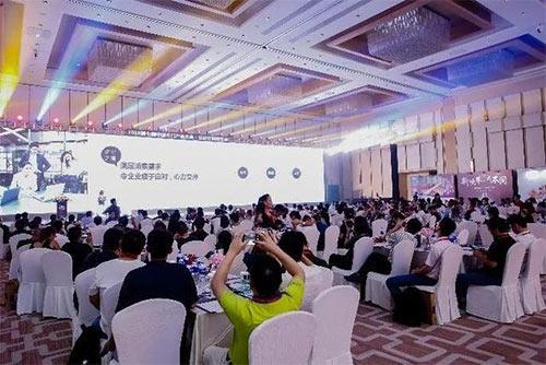 第七届中国木门产品大会 王力玉米木门分享品牌理念