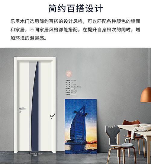 乐臣FUN88备用网址京东官方旗舰店正式上线