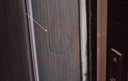 丁级防盗门