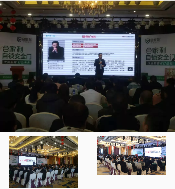 中国创运新零售事业部总监周家盛周总
