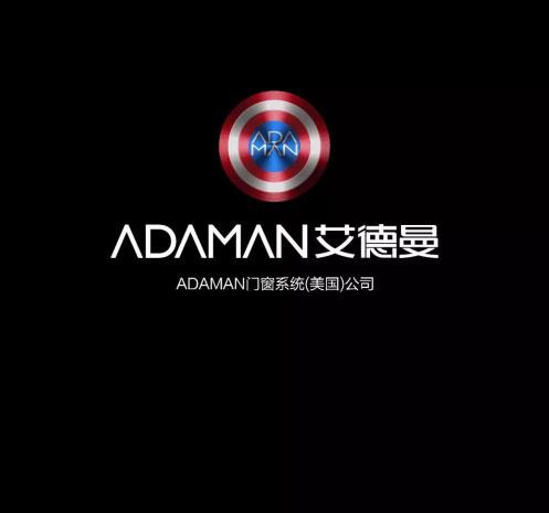 艾德曼品牌