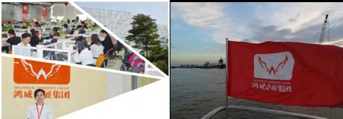 重庆国际门窗展