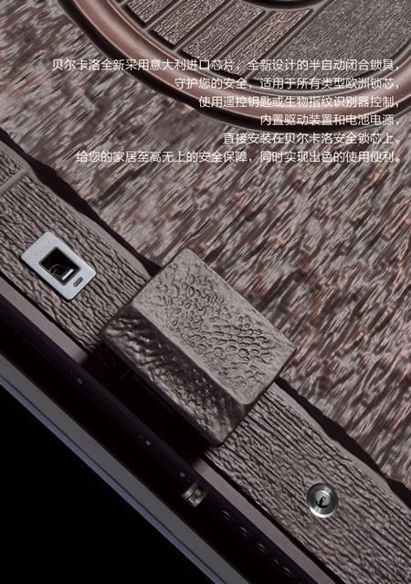 貝爾卡洛鑄鋁門