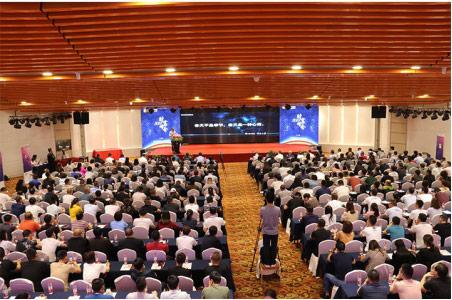 万嘉集团2019年财富峰会