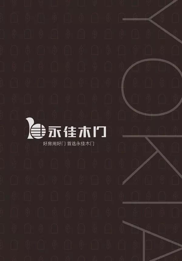 永佳FUN88备用网址