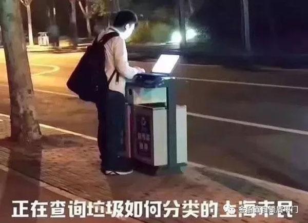 金佰鑫自锁盾甲门