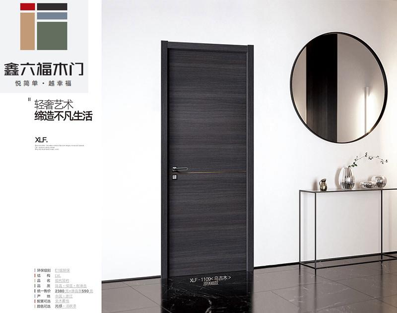 鑫六福FUN88备用网址