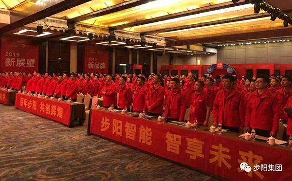 步阳文化节