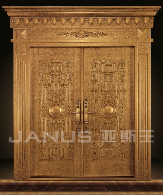 亚斯王古龙盘鼎 JANUS-003