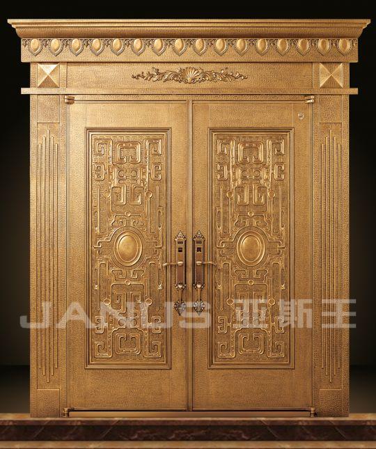 亚斯王古龙盘鼎-Z JANUS-8003
