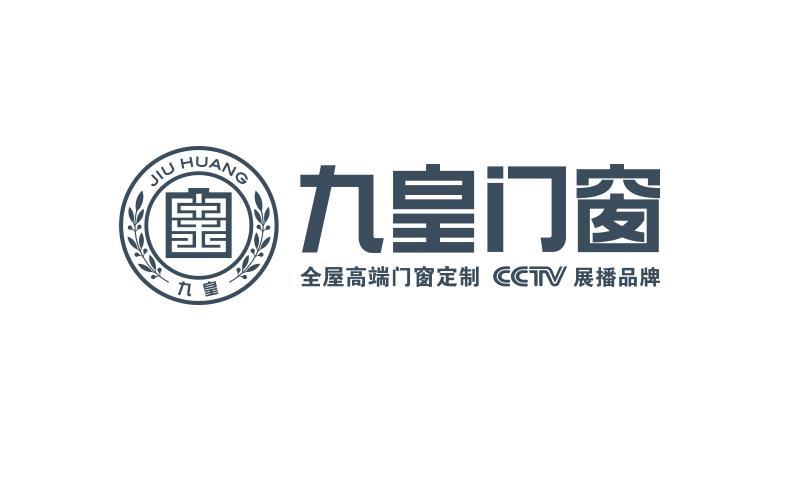 臺州呂勇達追隨九皇14年,2020年目標業績過1000萬