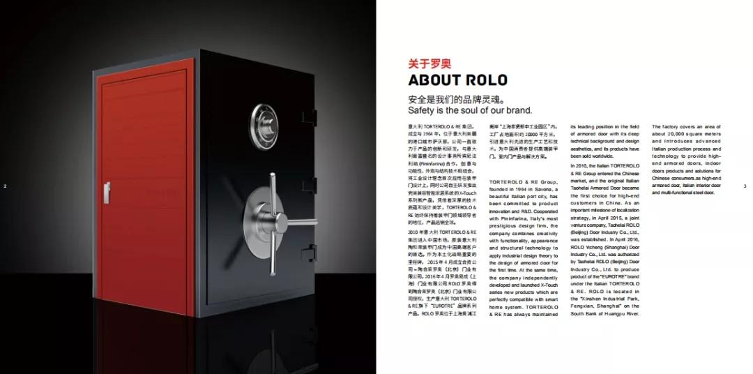 深度测评||媲美汤臣一品,豪宅达美公馆采用的ROLO罗奥装甲门DINO系列入户门