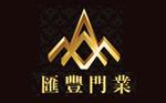 别墅大门十大品牌-武义汇丰门业有限公司
