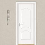 弘彬生态门_HB-9838(开放暖白)