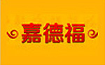 室内门十大品牌-永康市开晨装饰材料有限公司