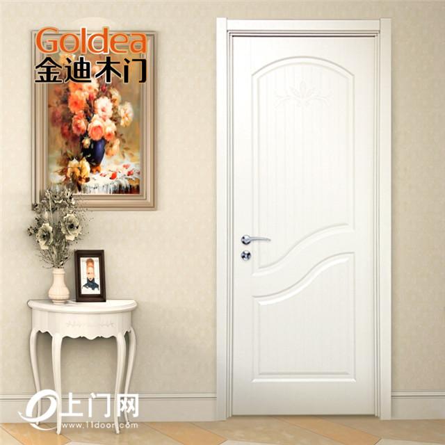金迪套装门