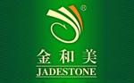 强化生态木门十大品牌-浙江金和美工贸有限公司