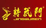 浙江寶龍工貿有限公司