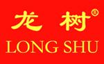 钢千赢国际app下载十大品牌-龙树