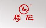防火門十大品牌-浙江嘉寶工貿有限公司
