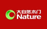 原木門十大品牌-大自然木門