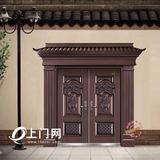皇家至尊对开门(【准真铜】13-NNH-BDM12081)